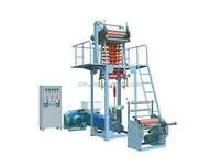 High Speed Plastic Agriculture Film Blowing Machine