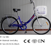 kids bike with handle, kids bike engine, brake lever for kids bike