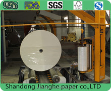 paper cup printing, disposable paper cup base paper