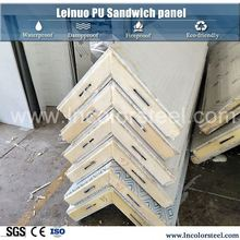 fire rated lightweight embossed metal pu sandwich panel