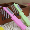 Processing customized low price two faces dog brush grooming tools dog brush for louse