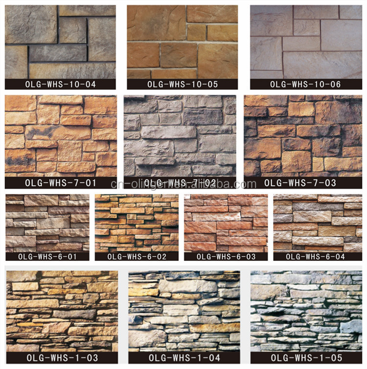 Artificial Stone Decoration Exterior amp Interior Wall