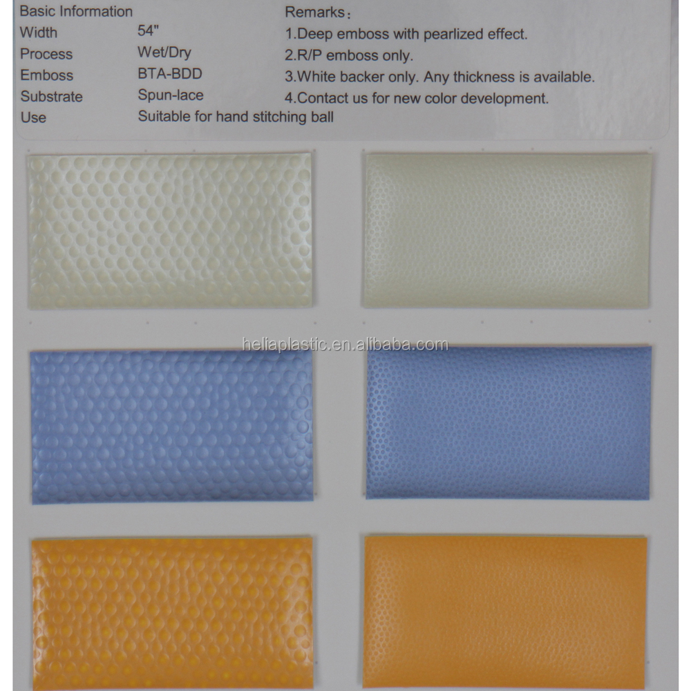 Embossed PU Synthetic Elastic Material Ball Rexine Leather for basketball, Volleyvall, Football and Handball with Rolls