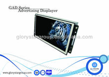 7 inch elevator advertising frames open frame retail store lcd promotional screens 7 lcd advertising displays