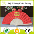 Business Gift New Spanish Wooden Fan