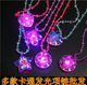 LED christmas light necklace for kids manufacturer