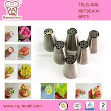 Stainless steel Russian nozzles/ russian piping tips for cake decorating