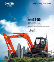 Special design hot-sale small used excavators for sale 5tons