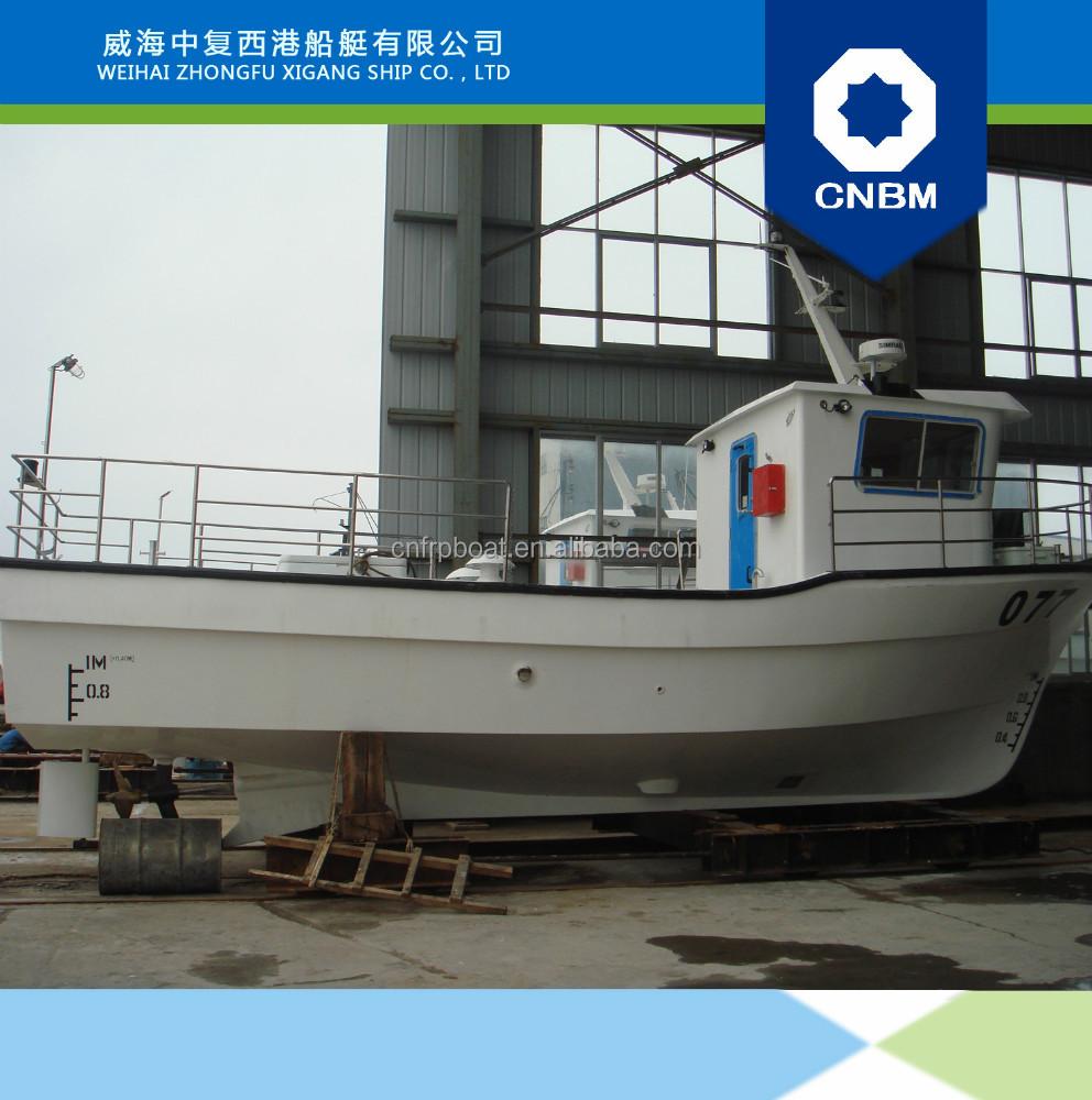 креветочная лодка