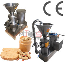 CE Support Industrial peanut butter machine/almond butter making machine