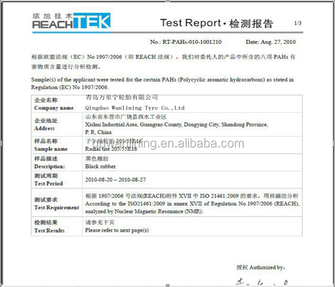 truck tire test report