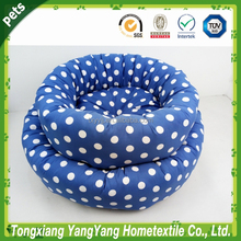 Majestic Pet 21-Inch & 31-Inch Bagel Bed for Pets , blue & cool felling pet bed