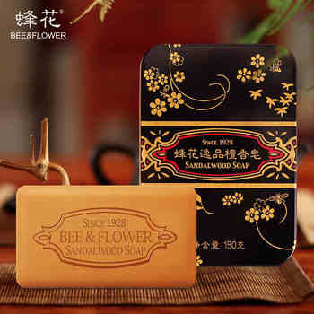 Bee & Flower Brand Sandalwood Gift Fancy Soap SKin Whitening soap