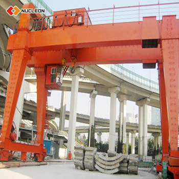 MG Steel Frame Factory 10-50T Gantry Crane Traveling With Two Trolley