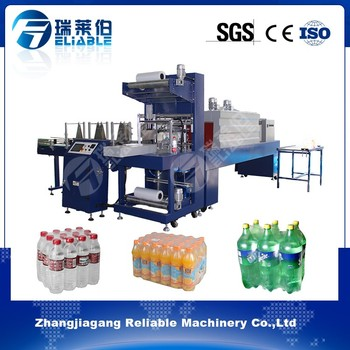 Quality Assurance Automatic Bottle Shrink Wrapping Machine