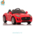 WDDMD218 Hot Sale Toy Car For Baby ,Ride On Electric Car 12V For Game,New Fashion Toy Car