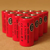 4 PCs AW18350 900mah Universal Lithium Battery 3.7V red
