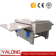 thermal used photopolymer ctp plate processor