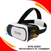 /product-detail/newest-home-theater-vr-box-3d-adult-video-glasses-3d-glasses-for-blue-film-video-open-sex-video-60454212751.html