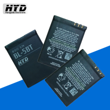 High Grade 1200mAh Lithium ion Spare Battery for NOKIA BL-5BT 7510 2600 2608