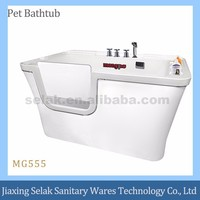 pet bathtub large plastic shower baths pet supply MG555 dog grooming product