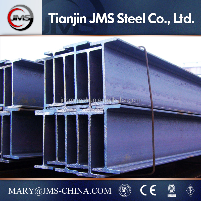 W Beams structural steel h beam