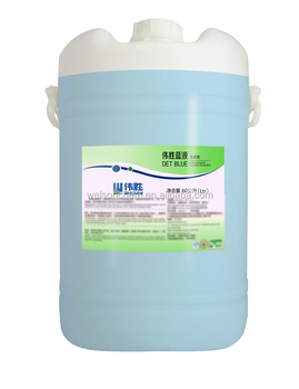 Liquid laundry emulsifier detergent for hotel