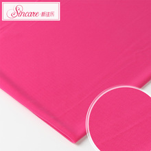 Design Cheap Spandex Elastane Flexible Fine Mesh Fabric