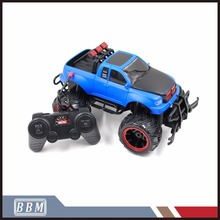 Newest Arrival 1/16 Scale Rc Toy Car for Kids