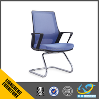 Hot sale Smart waiting/conference mesh office visiton guest chair without wheels