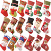 Christmas Stocking Gift Bags Gift Bags