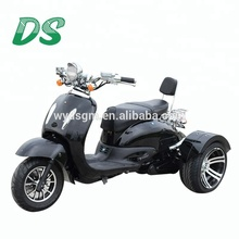 The high quality adult 3 wheel electric tricycle,mobility scooter made in china