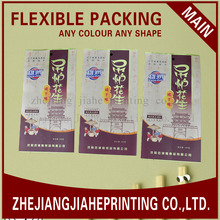 300g melon seeds paper packing,pistachion nuts packing