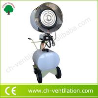 Wholesale portable water spray cooling fan water mist fan