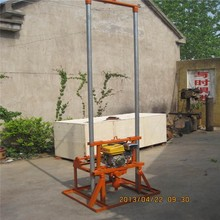 Cheap Small Portable Folded used Water Well Drilling Rigs For Sale