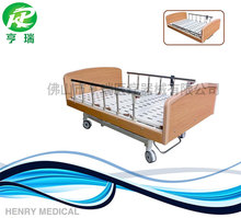 Wood house care 3-function electric bed