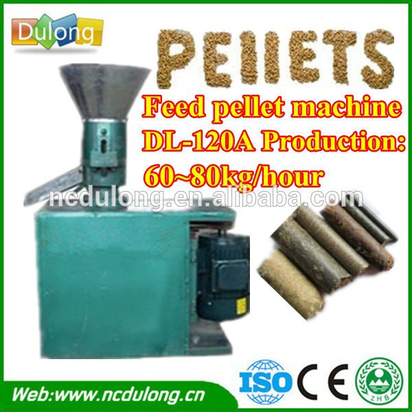 2015 newest design rice husk pellet making machine price for sale