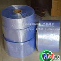 PVC Shrink Film for printing&packing