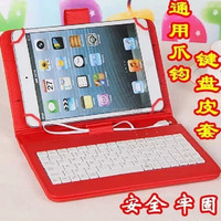 PU leather tablet keyboard case for Samsung Galaxy Tab 10.1