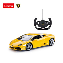 Rastar new products HURACAN LP 610-4 baby toys electric rc car for kids