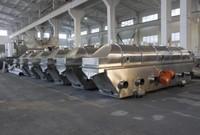 industrial Rock Salt process machine fluid bed dryer for sale