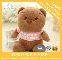 2016 China supplier High quality plush PP cotton teddy bear toy