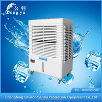 Energy saving large airflow floor stand and wall mounted air cooler