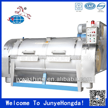 XGP-600 washing machine equipment