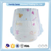 /product-detail/abdl-disposable-baby-diaper-best-wholesale-sleepy-baby-diaper-mix-size-manufacture-in-china-60628573059.html