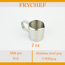 Chef Stainless Steel Milk Cup Milk Frothing Pitcher 2oz Stainless Steel Milk Pot