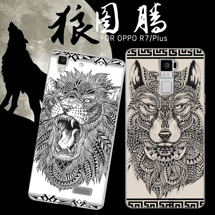 Wholesale 3D Lions and Wolves Design For OPPO R7/ PLUS Hard Plastic Cover Case in Alibaba