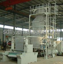 ABA multi-layer good barrier co-extrusion film blowing machine
