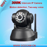 Low Price 300K WIFI CCTV IP Camera Two Way Audio Webcam Night Vision Mornitor Indoor Security P2P wireless video camera