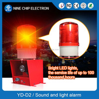 Audible And Visual Alarm Strobe Siren